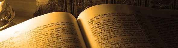 Trojstvo – kratak biblijski osvrt  (Str.01)